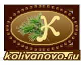 Колываново